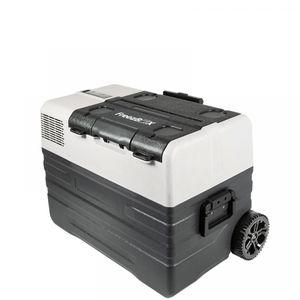 Freezbox 42, 42 L - ALGEMA SHOP